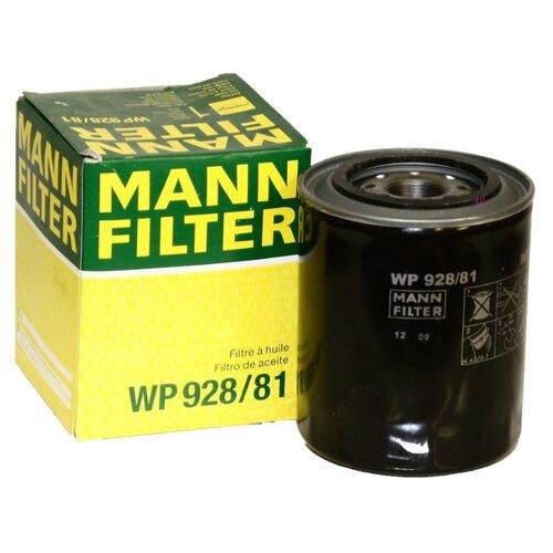 Масляный фильтр MANNFILTER WP928/81