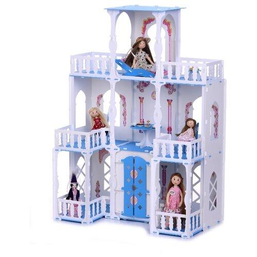Купить KRASATOYS кукольный домик Малика 000277, бело-голубой, Кукольные домики