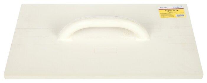 Тёрка для нанесения штукатурки РемоКолор 20-5-045 500x280 мм