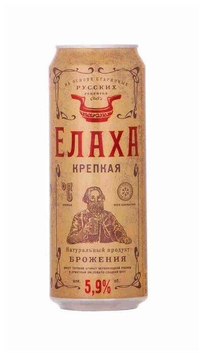 Медовуха Елаха черноплодная 0,45 л