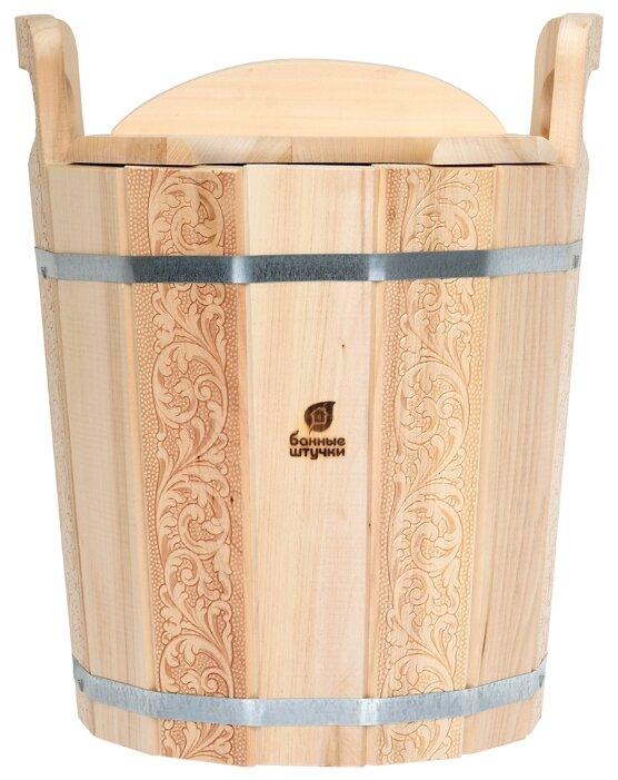 Банные штучки Запарник с пластиковой вставкой с крышкой Цветочный орнамент 14 л