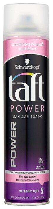 Taft Лак для волос Power Нежность кашемира, экстрасильная фиксация