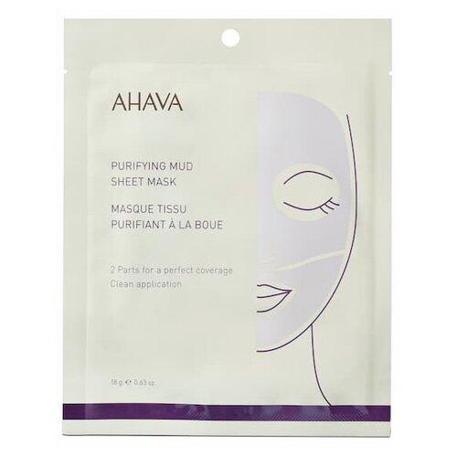 AHAVA Очищающая грязевая тканевая маска Mineral Mud Masks, 18 г pixi glow mud маска очищающая грязевая glow mud маска очищающая грязевая