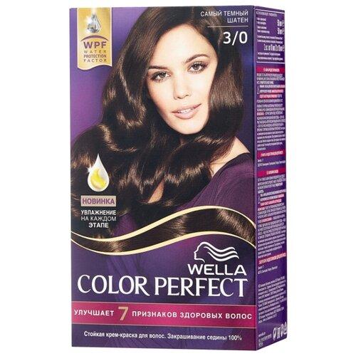 Wella Color Perfect Стойкая крем-краска для волос, 3/0 самый темный шатен крем краска для волос indola color red