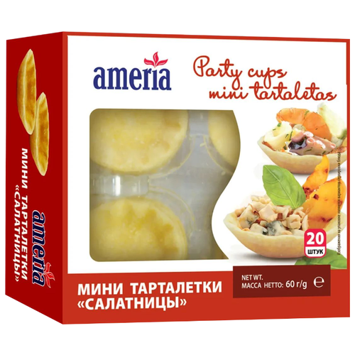 Ameria мини тарталетки Салатницы, (20 шт.) макаронные изделия ameria спагетти 4кг