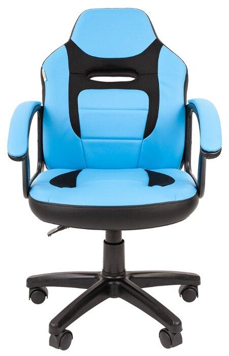 Компьютерное кресло Chairman Kids 110 детское фото 1