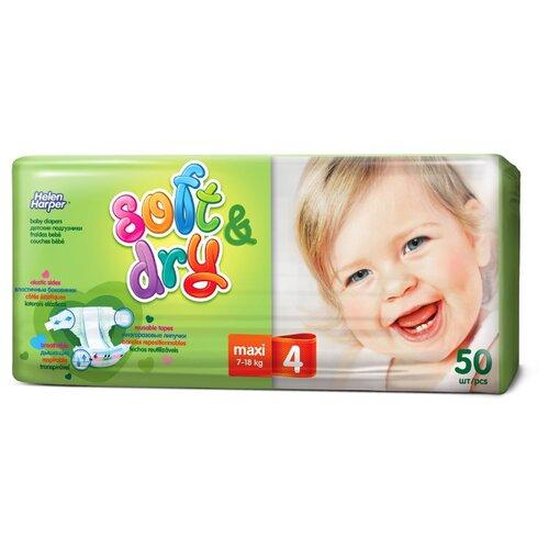 Helen Harper подгузники Soft & Dry Maxi (7-18 кг) 50 шт. подгузники helen harper baby размер 4 maxi 7 14 кг 62 шт 5411416 029731