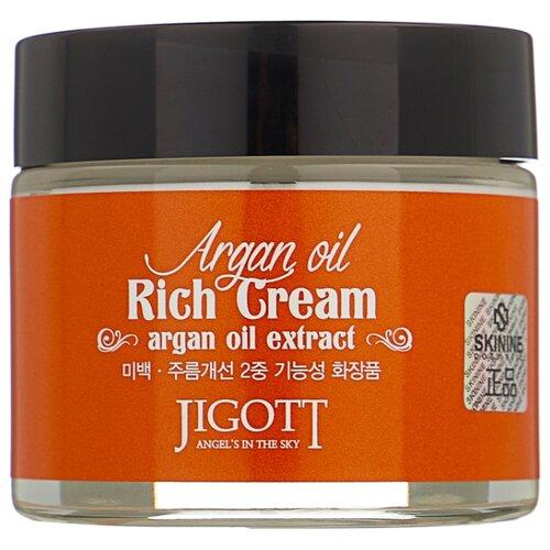 Jigott Argan Oil Rich Cream Насыщенный крем для лица с аргановым маслом, 70 мл elizavecca farmer piggy argan oil 100% сыворотка для лица с аргановым маслом 30 мл