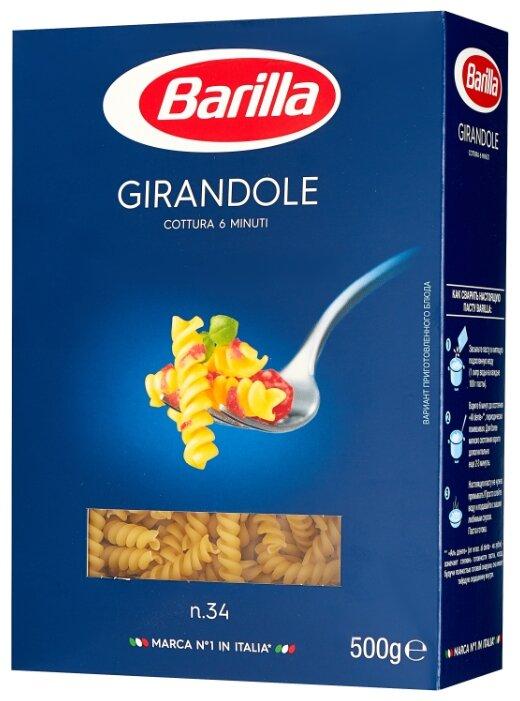 Barilla Макароны Girandole n.34, 500 г