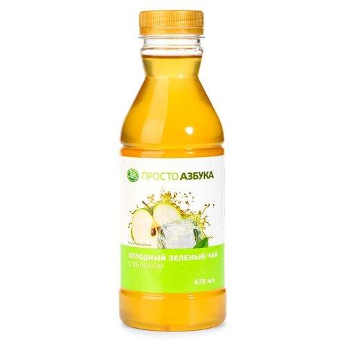 Чай Просто Азбука зеленый с яблоком, 0.475 л