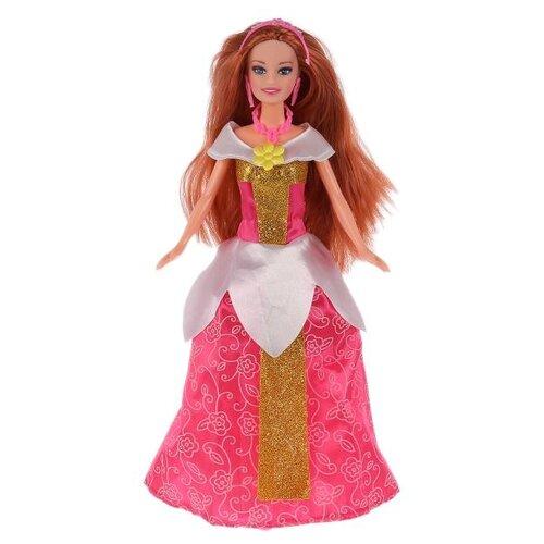 Купить Кукла Карапуз София Принцесса 3-в-1, 29 см, 66276-S-BB, Куклы и пупсы