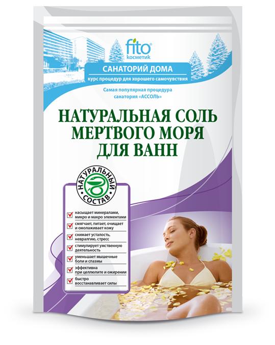 Fito косметик Санаторий дома Натуральная соль Мертвого