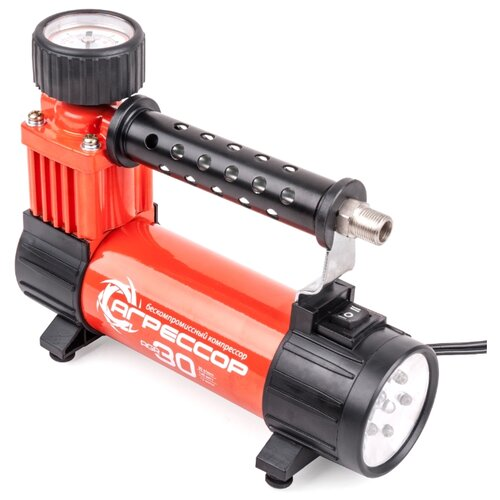 Автомобильный компрессор Агрессор AGR-30L оранжевый