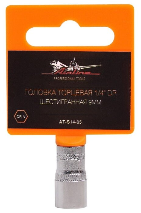 Торцевая головка Airline AT-S14-05