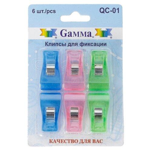 Gamma Клипсы для фиксации QC-01, 6 шт. розовый/голубой/зеленый