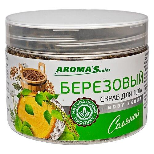 AROMA'Saules Соляной скраб для тела Березовый, 350 г