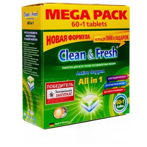 Clean & Fresh All in 1 таблетки для посудомоечной машины, 60 шт. topperr 10 в 1 таблетки для посудомоечной машины 60 шт