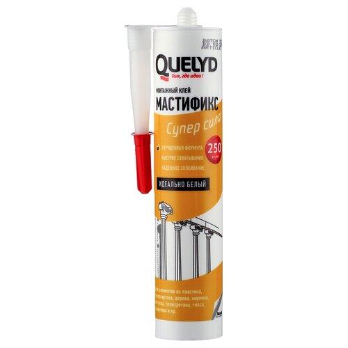 цена на Монтажный клей Quelyd Мастификс Супер Сила белый (370 г)