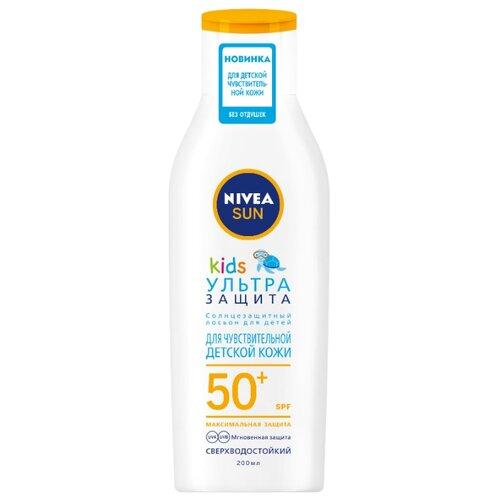 Nivea Sun Kids детский cолнцезащитный лосьон Ультра защита SPF 50+ 200 млЗащита от солнца<br>