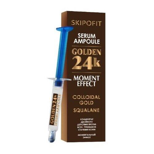 Skipofit Skipofit Serum Ampoule Golden 24k Сыворотка для коррекции морщин с золотом для лица, 10 мл натуротерапия skipofit golden 24k крем для лица дневной с золотом скипофит 30 мл