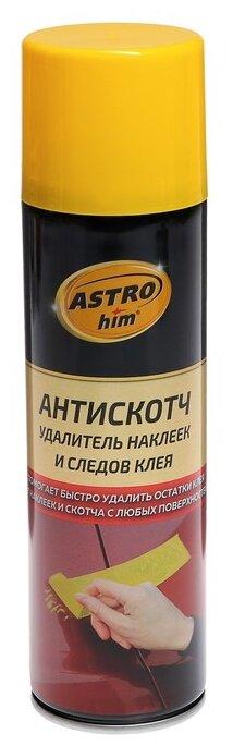 Очиститель кузова ASTROhim АС-356, 0.34 л