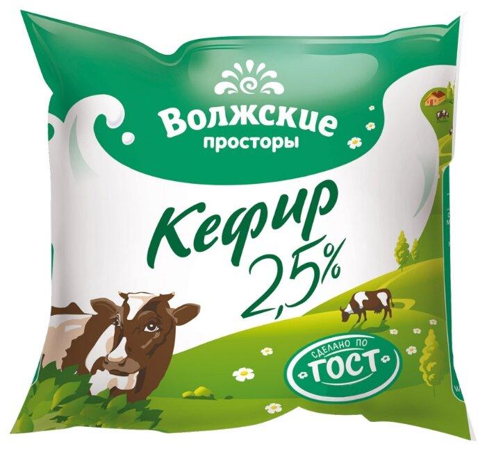 Волжские просторы Кефир 2.5%