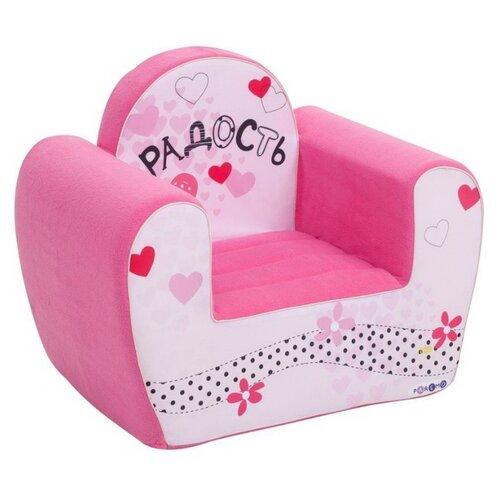 Классическое кресло PAREMO детское PCR317 размер: 54х38 см, обивка: ткань, цвет: Инста-малыш Радость paremo игровое кресло paremo инста малыш принцесса мия