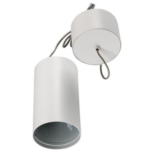 Светильник светодиодный Arlight SP-POLO-R85P White (1-3), LED arlight потолочный светодиодный светильник arlight tor 023003