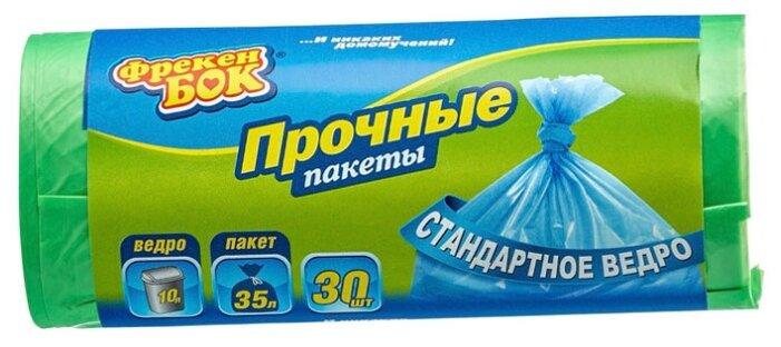 Мешки для мусора Фрекен БОК 16114557 35 л (30 шт.)