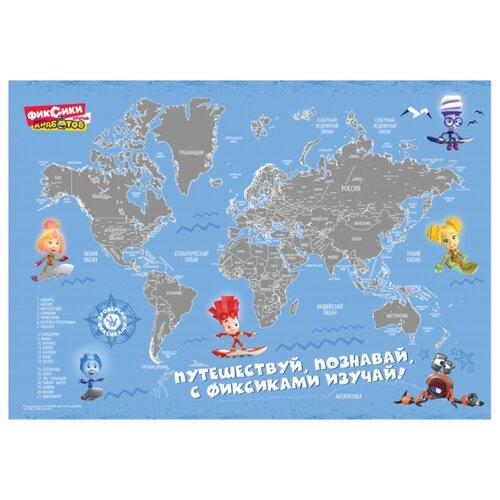 Правила Успеха Скретч карта мира Фиксики