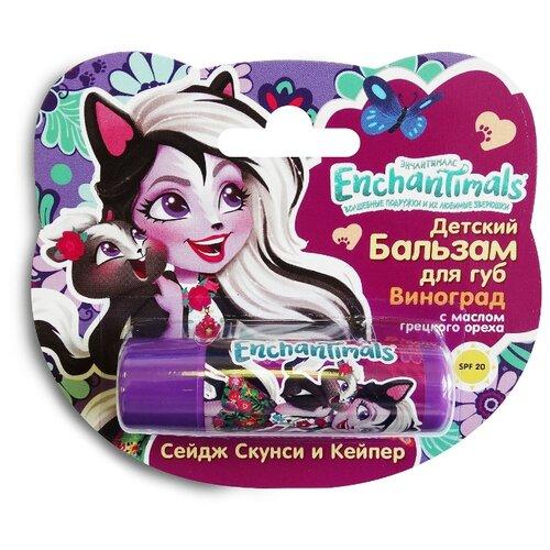 Галант Косметик Бальзам для губ Enchantimals виноград премьер косметик
