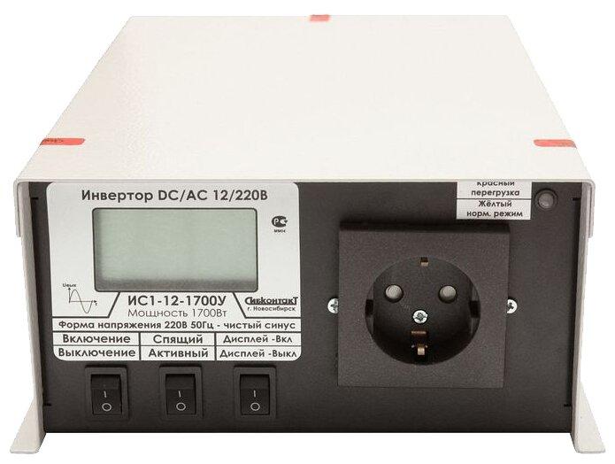 Инвертор СибКонтакт ИС1-12-1700У DC-AC серый - Характеристики - Яндекс.Маркет