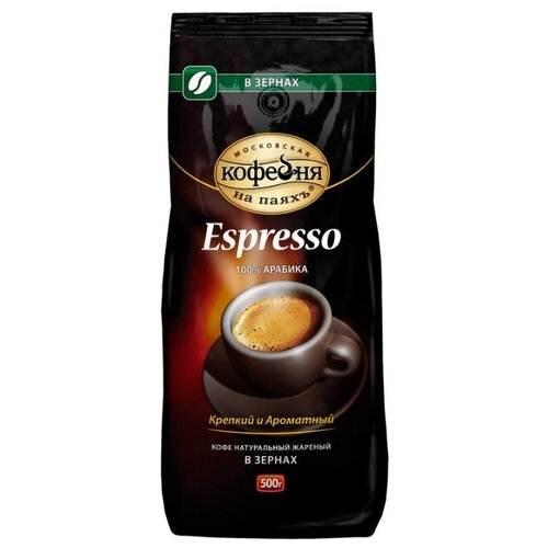 цена Кофе в зернах Московская кофейня на паяхъ Espresso, арабика, 500 г онлайн в 2017 году