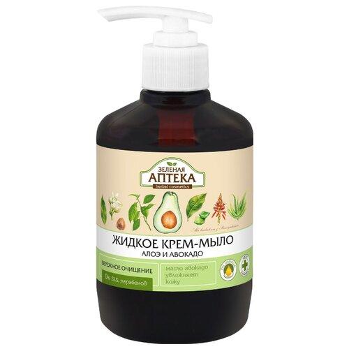 Крем-мыло жидкое Зелёная аптека Алоэ и авокадо, 460 мл косметика аптека