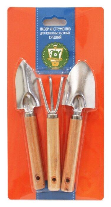 GARDEN SHOW Набор инструментов для комнатных растений средний 466382