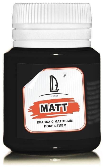 Купить Акриловая краска Luxart Matt Черный матовый 20 мл по низкой цене с доставкой из Яндекс.Маркета