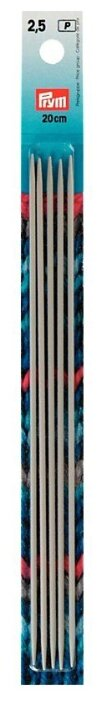 Спицы Prym алюминиевые чулочные (5 шт) диаметр 2.5 мм, длина 20 см