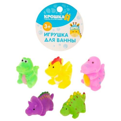 Купить Набор для ванной Крошка Я Динозаврики 1 (2257314) зеленый/желтый/фиолетовый/розовый, Игрушки для ванной