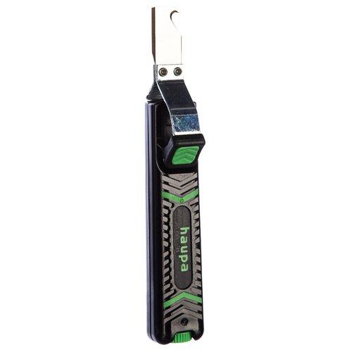 Нож для снятия изоляции Haupa 200031.