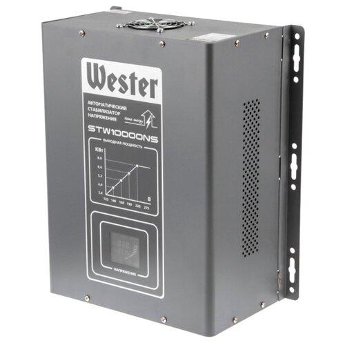 Фото - Стабилизатор напряжения однофазный Wester STW-10000NS (8 кВт) серый stw