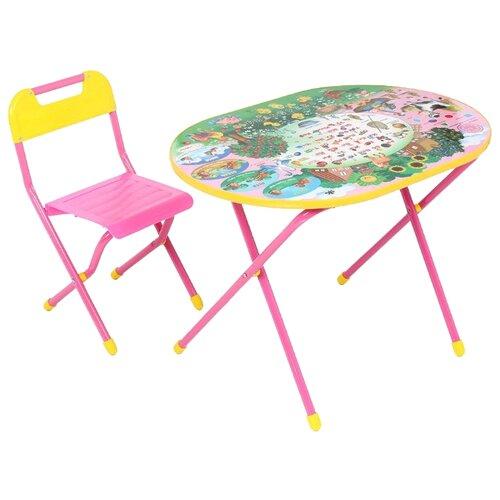 Купить Комплект ДЭМИ стол + стул Овал Веселая ферма 80x55 см розовый, Парты и столы