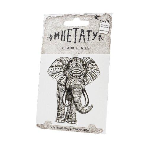 МнеТату Временная переводная татуировка Слон черная временная татуировка brand new 2015 mx032