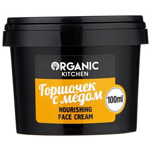 Organic Shop Organic Kitchen Крем-питание для лица Горшочек с медом, 100 мл крем для лица body shop