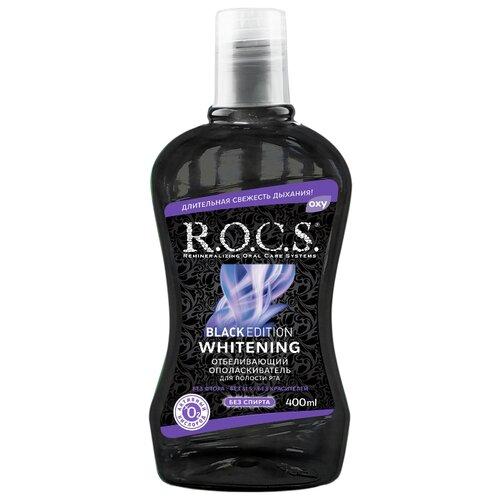 Купить R.O.C.S. ополаскиватель Black Edition, 400 мл
