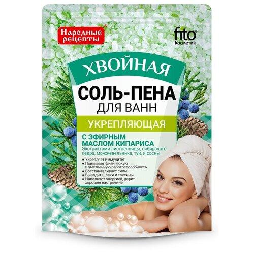 Fito косметик Народные рецепты Соль-пена для ванн Укрепляющая Хвойная, 200 г fito косметик маска для волос перцовая