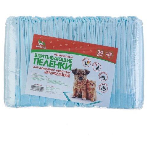 Пеленки для собак впитывающие Пижон целлюлозные 4299820 90х60 см голубой 30 шт.