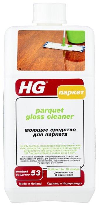 HG Моющее средство для паркета