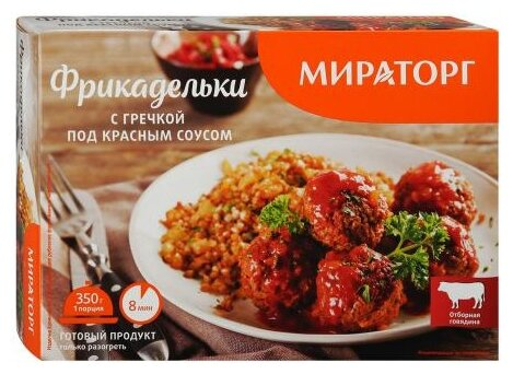 Мираторг Фрикадельки с гречкой под красным соусом 350 г