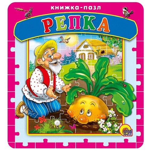 Купить Prof-Press Книжка-пазл Репка, Книжки-игрушки