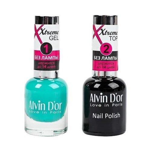 Набор Alvin D'or Xtreme Extreme, оттенок MIX 41 набор лаков для ногтей alvin d or alvin d or al057lwclrv1